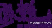 朋友深紫色6